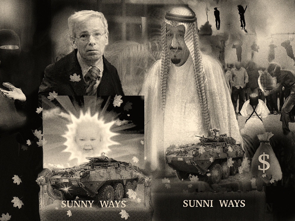 Sunny:Sunni ways